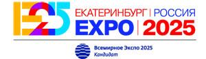 World Expo 2025 in Yekaterinburg — Всемирная выставка ЭКСПО-2025 в Екатеринбурге