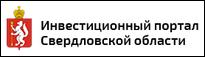 Инвестиционный портал СО